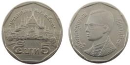 5 бат 1989 Таиланд