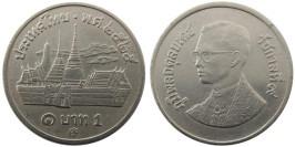1 бат 1982 Таиланд