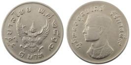 1 бат 1974 Таиланд