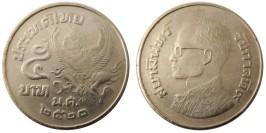 5 бат 1977 Таиланд