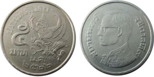 5 бат 1979 Таиланд