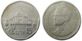 5 бат 1988 Таиланд