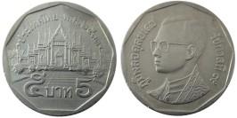5 бат 1990 Таиланд