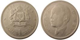 1 дирхам 1965 Марокко