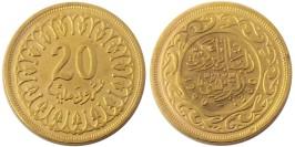 20 миллимов 1960 Тунис