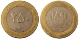 250 риалов 1996 Иран