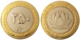 250 риалов 2000 Иран