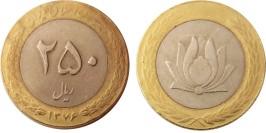 250 риалов 1997 Иран