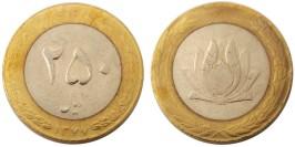 250 риалов 1998 Иран