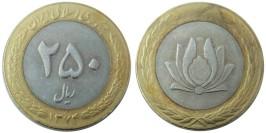 250 риалов 1995 Иран