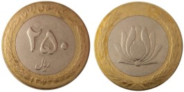 250 риалов 1994 Иран