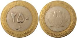 250 риалов 1999 Иран