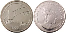 1 новый крузадо 1989 Бразилия — 100 лет Республике UNC