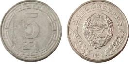 5 чон 1959 Северная Корея UNC