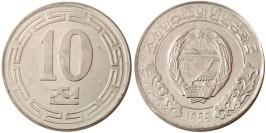 10 чон 1959 Северная Корея UNC — Без звезды на реверсе