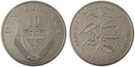 10 франков 1985 Руанда UNC
