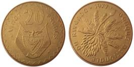 20 франков 1977 Руанда UNC