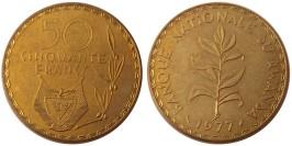 50 франков 1977 Руанда UNC