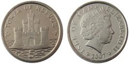 5 пенсов 2007 остров Мэн UNC — Отметка AA на реверсе