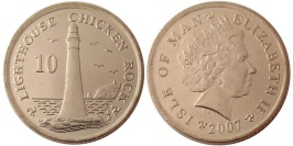 10 пенсов 2007 остров Мэн UNC — Отметка AВ на реверсе