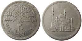 20 пиастр 1984 Египет