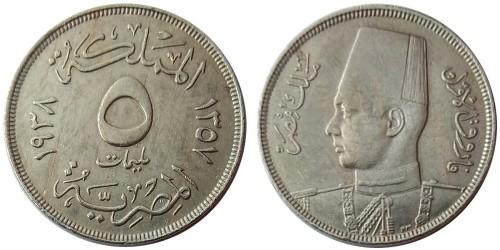 5 миллим 1938 Египет — Медно-никелевый сплав