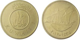 10 филсов 2012 Кувейт