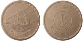 20 филсов 2011 Кувейт