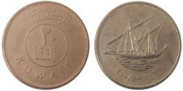 20 филсов 2008 Кувейт