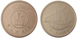 20 филсов 2012 Кувейт
