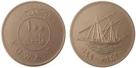 100 филсов 1990 Кувейт