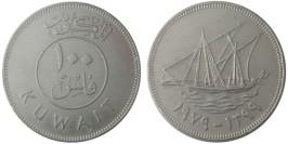 100 филсов 1979 Кувейт