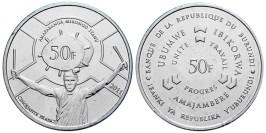 50 франков 2011 Бурунди UNC