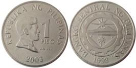 1 писо 2003 Филиппины UNC