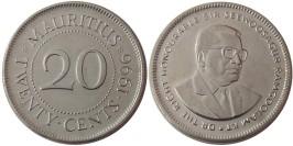 20 центов 1996 Маврикий UNC