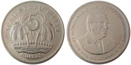 5 рупий 1992 Маврикий UNC
