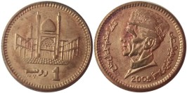 1 рупия 2005 Пакистан