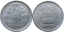 1 рупия 2016 Индия — Хайдарабад