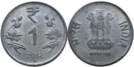1 рупия 2012 Индия — Ноида