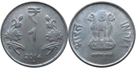 1 рупия 2014 Индия — Мумбаи