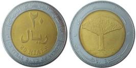 20 риалов 2004 Йемен UNC