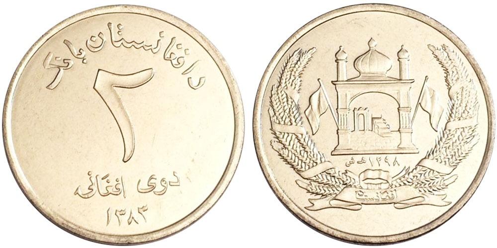 2 афгани 2004 Афганистан