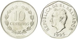 10 сентаво 1995 Сальвадор