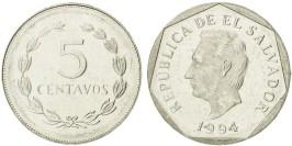 5 сентаво 1994 Сальвадор