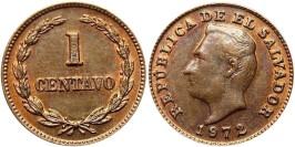 1 сентаво 1972 Сальвадор