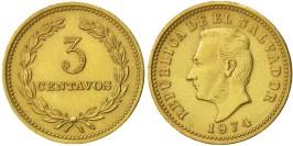 3 сентаво 1974 Сальвадор