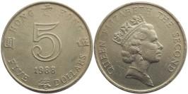 5 долларов 1988 Гонконг