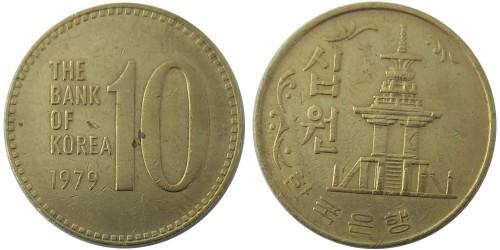 10 вон 1979 Южная Корея