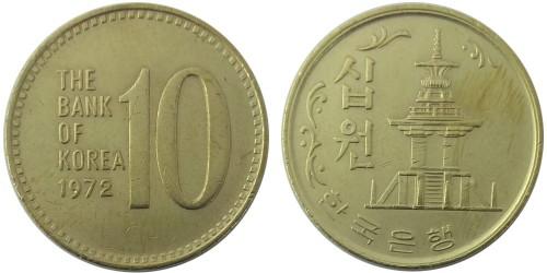 10 вон 1972 Южная Корея