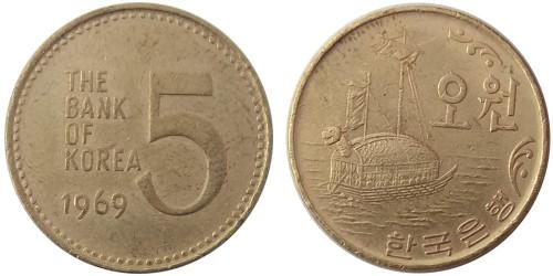 5 вон 1969 Южная Корея